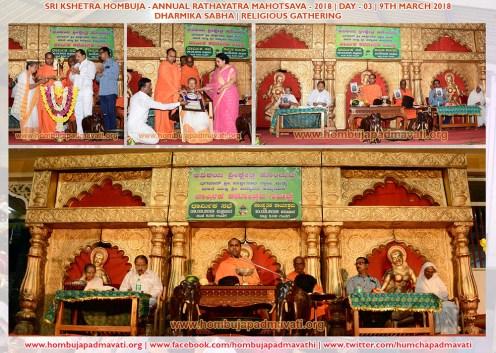 Hombuja-Humcha-Jain-Math-Rathayatra-Day-03-Dharmika-09th-March-2018