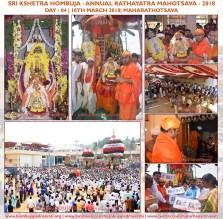 Hombuja-Humcha-Jain-Math-Rathayatra-Day-04-Maharathotsava-10th-March-2018