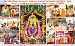 Hombuja-Humcha-Jain-Math-Rathayatra-Day-06-Okali-12th-March-2018