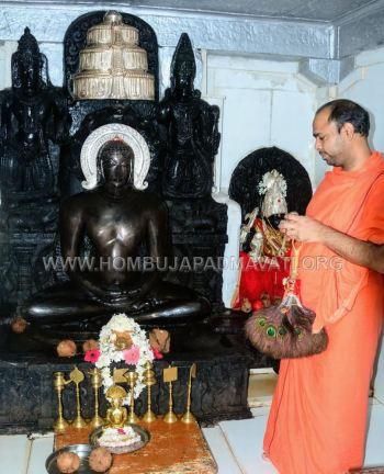 Hombuja_2018_Shravanamasa_Pooja_1st_Friday_17-8-2018_0005