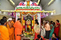 Navaratri-Dasara-Hombuja-Humcha-Jain-Math-2018-Day-01-0010