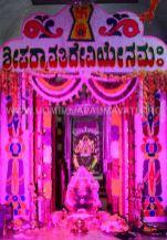 Navaratri-Dasara-Hombuja-Humcha-Jain-Math-2018-Day-05-0034