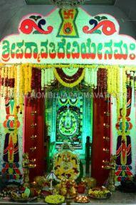 Navaratri-Dasara-Hombuja-Humcha-Jain-Math-2018-Day-07-0011