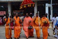 Navaratri-Dasara-Hombuja-Humcha-Jain-Math-2018-Day-10-0002