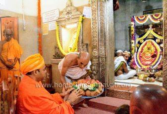 Hombuja-Humcha-Deevendrakerthi-Bhattarakha-Swamiji-7th-Pattabhisheka-Anniversary-Vardanthi-2018-0013