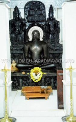 Hombuja-Humcha-Jain-Math-Deepawali-Govu-Cow-Pooja-2018-0001