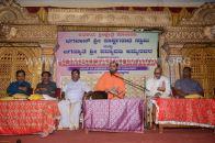 Hombuja-Humcha-Jain-Math-Ganadharavalaya-Aradhana-2018-Day-02-0017