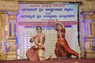 Hombuja-Humcha-Jain-Math-Ganadharavalaya-Aradhana-2018-Day-02-0020