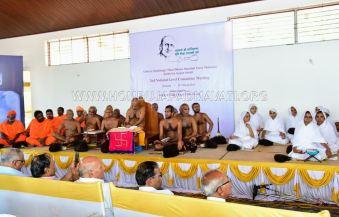Acharya-Shanthisagar-Maharaj-Diksha-Shatamanotsava-National-Level-Meeting-Humcha-Hombuja-Jain-Math-0001