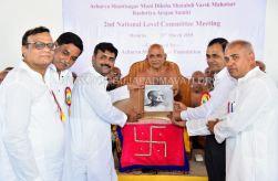 Acharya-Shanthisagar-Maharaj-Diksha-Shatamanotsava-National-Level-Meeting-Humcha-Hombuja-Jain-Math-0007