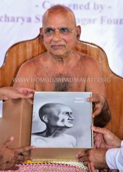 Acharya-Shanthisagar-Maharaj-Diksha-Shatamanotsava-National-Level-Meeting-Humcha-Hombuja-Jain-Math-0008