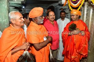 Hombuja-Humcha-Jain-Math-2019-Maha-Rathotsava-0003