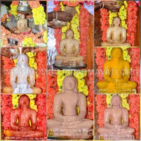 Humcha-Hombuja-Jain-Math-Mahavir-Jayanthi-Janmakalyana-2019-0016