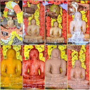 Humcha-Hombuja-Jain-Math-Mahavir-Jayanthi-Janmakalyana-2019-0017
