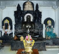 Hombuja-Humcha-Jain-Math-Shrutha-Panchami-2019-0001