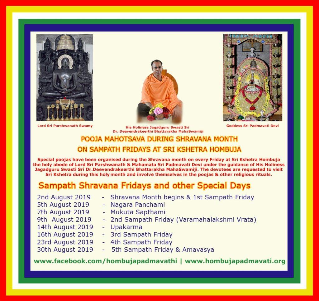Sri Kshetra Hombuja Shravanamasa Pooja - 2019
