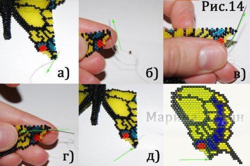 Бабочка из бисера своими руками