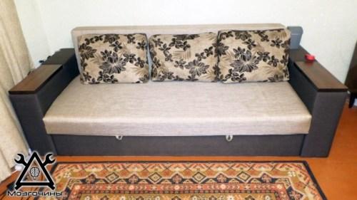 Чехол на диван еврокнижку 5