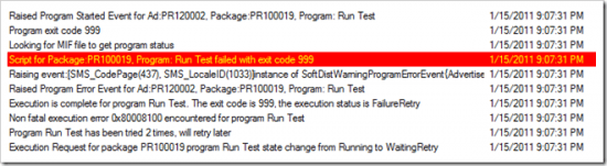 Program Re-Execution Failure 15 Minutes Later
