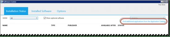 Application Catalog Link in Software Center