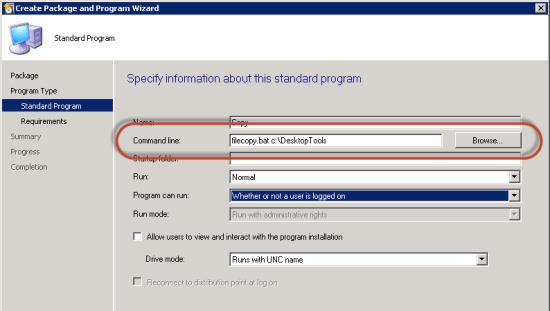 Program Command-line