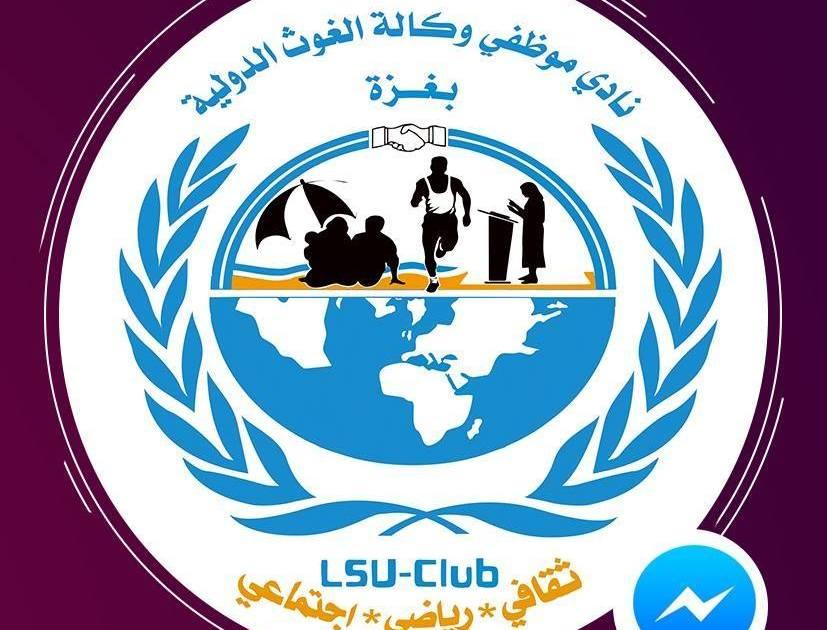 شعار نادي موظفي الأونروا في غزة
