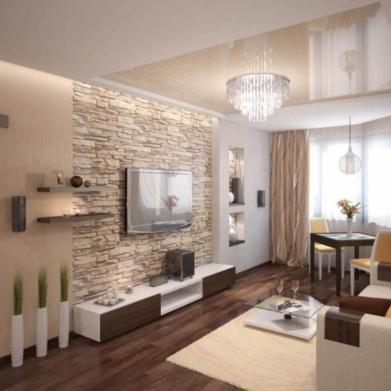 living room beige Homedecoratingssco