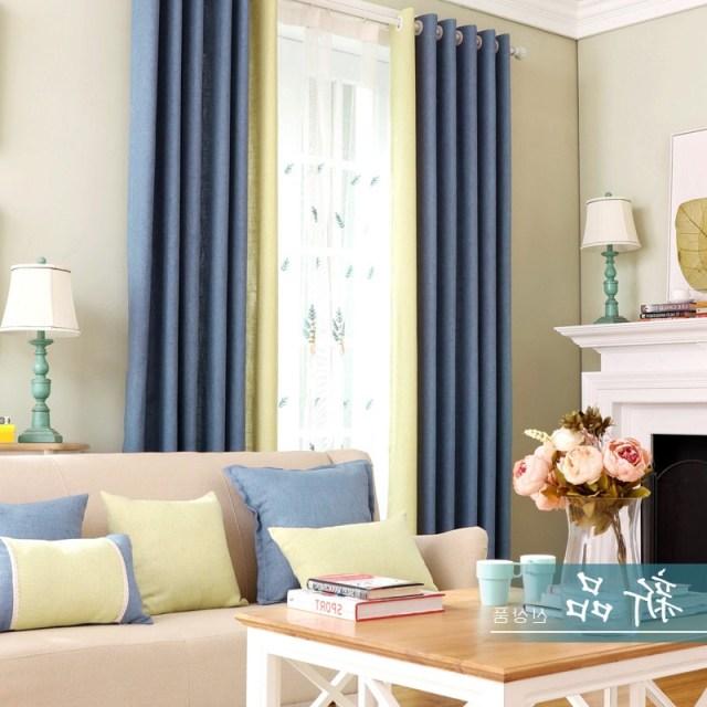 Modern Blackout Curtain Fabrics For Living Room Blue