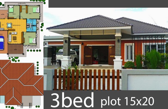 3 Bedrooms House Design Plan 15X20M