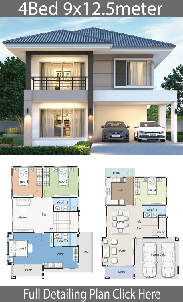 House design plan 9x12.5m with 4 bedrooms - Home Ideas