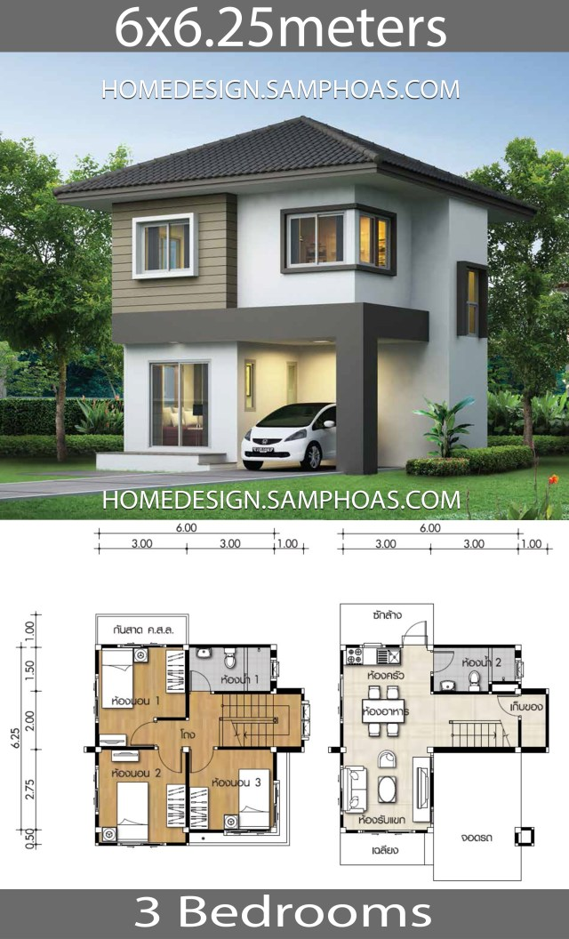 Small House Plan 6x6.25m with 3 bedrooms - Home Ideas