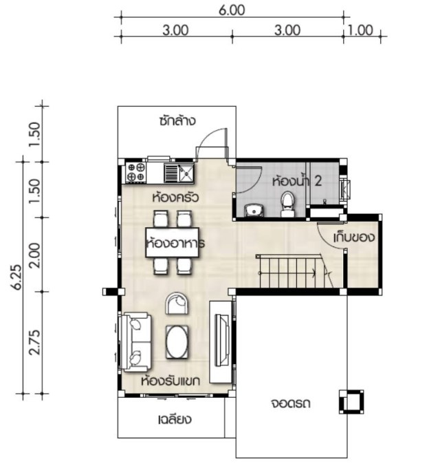 Surprising Small House Plan 6X6 25M With 3 Bedrooms Home Ideas Download Free Architecture Designs Rallybritishbridgeorg
