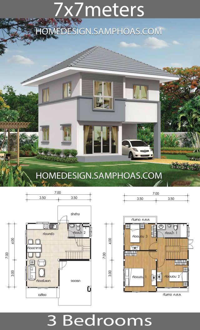 House Plan Small Home Design: Small House Plans 7x7m With 3 Bedrooms