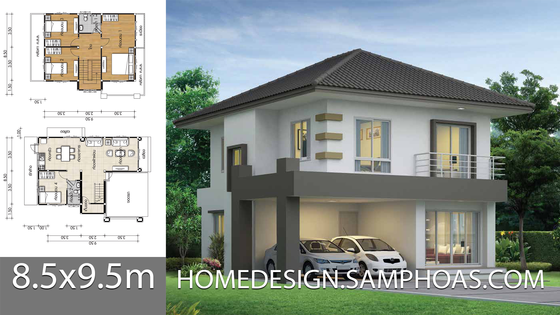 House design plans 8.5x9.5m with 4 bedrooms - Home Ideas