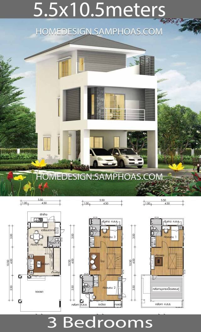 Small House Design Plans 5 5x10 5m With 3 Bedrooms Home