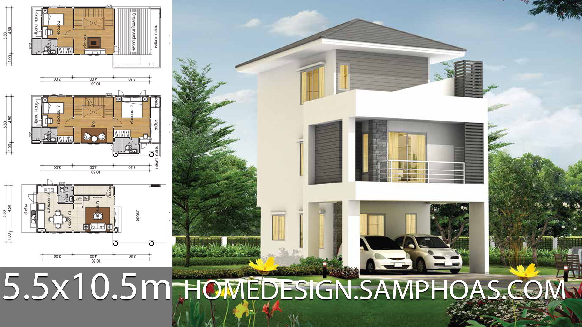 Small House Design Plans 5 5x10 5m With 3 Bedrooms Home Ideas