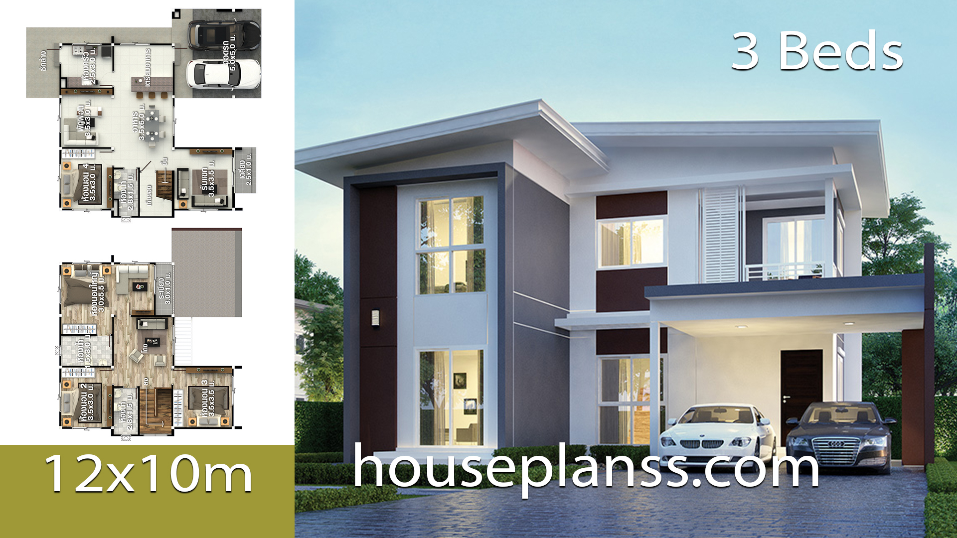 House Design Idea 12x10 With 3 Bedrooms Home Ideas