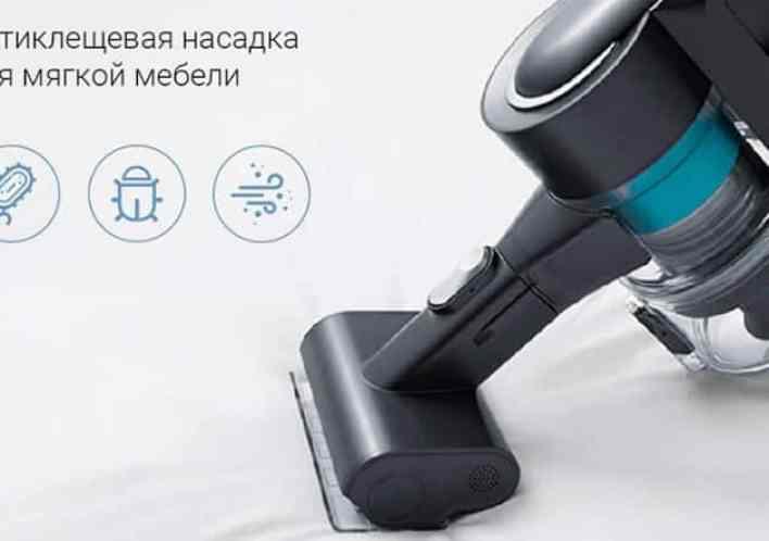 Viomi A9 design