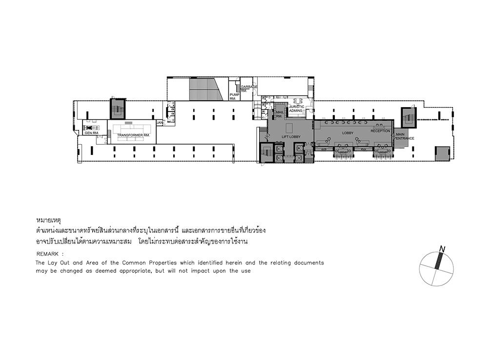 1st Floor - Baan Kiang Fah