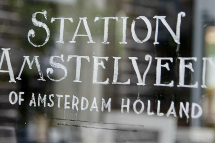 בית מלון מומלץ אמסטרדם