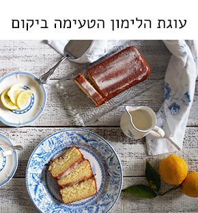 Lemon cake in 10 minutes.