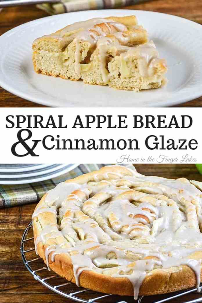 Tart baking apple slices are wrapped in a spiced bread dough to make an impressive Spiral Apple Bread topped with Cinnamon Glaze.