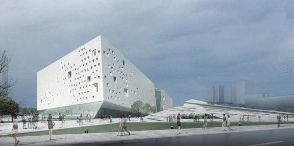 Museum of Modern Art china