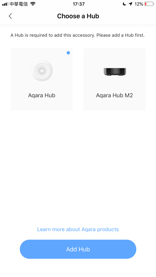 Aqara's App Update 'Officially' Reveals New HomeKit Hub