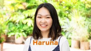 ホームリンガル | バイリンガル先生 Haruna