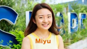 ホームリンガル | バイリンガル先生 Miyu