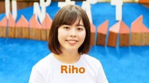 ホームリンガル | バイリンガル先生 Riho