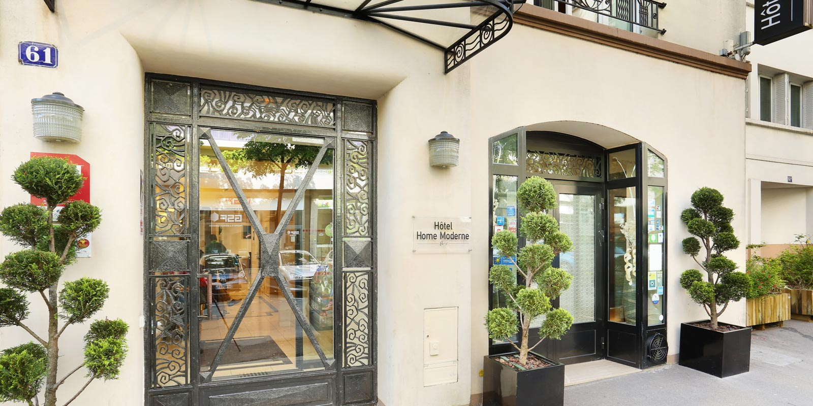 hotel home moderne paris ouvert