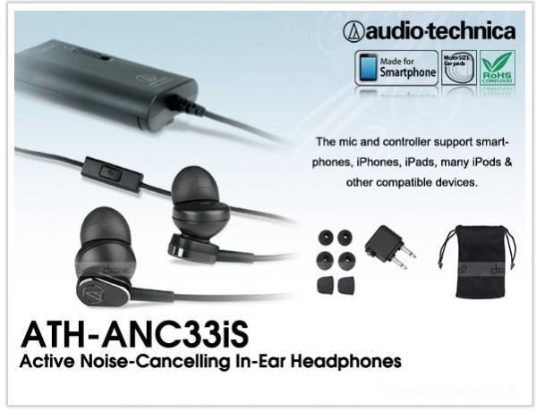 Audio Technica ATH-ANC33IS aktív zajkioltó fülhallgató