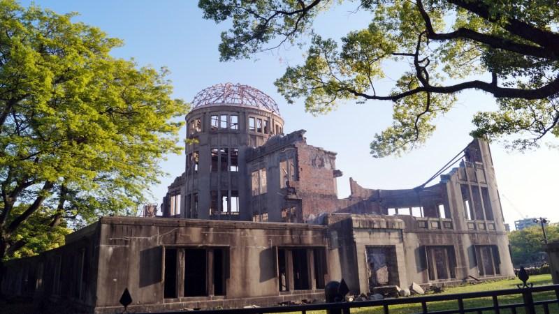 A-Dome Hiroshima